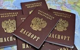 Теперь граждансвто РФ можно получить бесплатно (ОПРОС)