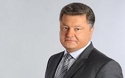 Порошенко лишил Литвина пожизненного обеспечения за счет государства