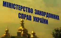 Мы готовы предоставить русскому языку статус официального в каждом регионе, который этого захочет, - глава МИДа (ОПРОС)
