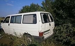 Бойцы «Кривбасса» указали водителю на необходимость остановки, сделали предупредительные выстрелы в воздух, - Пресс-офицер БТО