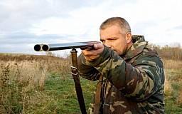 В связи с аномальной жарой открытие сезона охоты на Днепропетровщине отсрочено