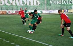 «Горняк» вылетел из Кубка Украины