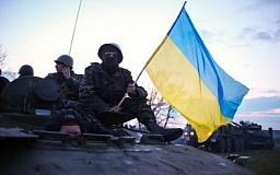 Бойцы АТО освободили еще три населенных пункта в Донецкой и Луганской областях