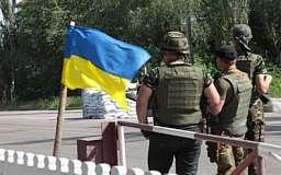 Силы АТО установили контроль над частью Луганска