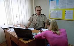В ГУ ГСЧС Кривого Рога можно получить консультации по волнующим вопросам