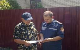 Спасатели Кривого Рога рассказали местным жителям о правилах противопожарной безопасности