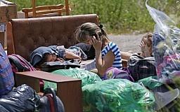 Днепропетровская область приняла около 14 000 беженцев