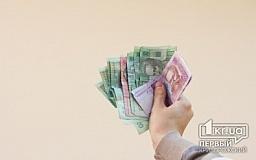 За жилищно-коммунальные услуги криворожане задолжали более 480 млн гривен