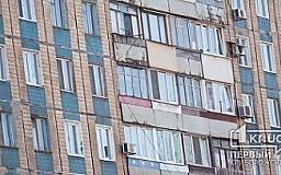 В Кривом Роге из окна 8-го этажа выпал мужчина