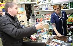 В Кривом Роге продавец выдала покупателю сдачу сувенирной купюрой