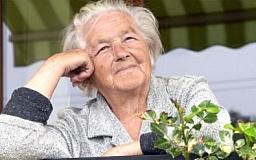 В Кривом Роге восстановлены права «Матери-героини», которую хотели лишить жилья