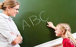 На Днепропетровщине учителей будут аттестовать в режиме онлайн