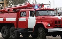 В Кривом Роге на «Корум Криворожский завод горного оборудования» произошел пожар