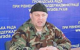 МВД не выявило нарушений со стороны милиции при задержании Сашка Билого