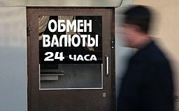 Теперь при покупке валюты украинцы будут платить пенсионный сбор