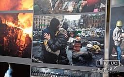 В Кривом Роге прошла фотовыставка о  «Майдане»