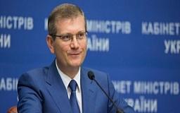 Вилкул готов идти в губернаторы Днепропетровской области