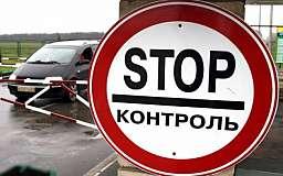 С сегодняшнего дня гражданам России ограничили срок пребывания на территории Украины
