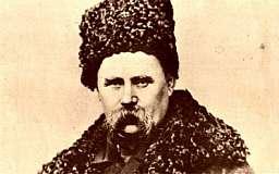 «Батьківщина» предлагает сделать день рождения Шевченко выходным
