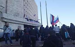В Донецке штурмуют облгосадминистрацию. ПРЯМАЯ ТРАНСЛЯЦИЯ (ДОПОЛЕНО)