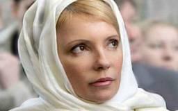 Пресс-конференция Юлии Тимошенко в Донецке. Запись онлайн-трансляции