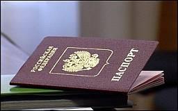 Крымчане до 18 апреля должны написать заявление об отказе от гражданства РФ