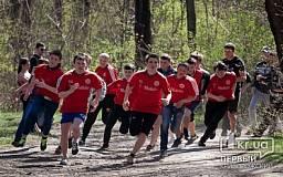 Юные спортсмены Кривого Рога приняли участие в Ежегодном традиционном Весеннем кроссе