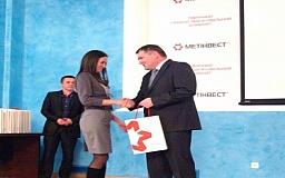 Северный ГОК определил победителей конкурса социальных проектов
