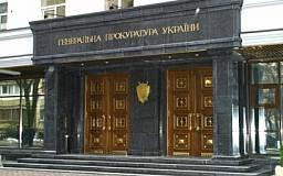Генпрокуратура проверит дипломы прокуроров