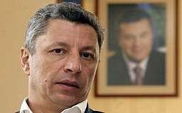 Юрий Бойко: «бедный» кандидат, богатая семья