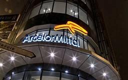 Завтра пройдет Ежегодная конференция трудового коллектива «ArcelorMittal Кривой Рог»