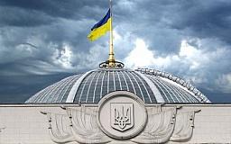 В Кривом Роге состоится презентация Программы стажировки в Верховной Раде Украины