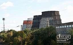 Работникам «ArcelorMittal Кривой Рог» предоставят возможность выбрать обслуживающий банк