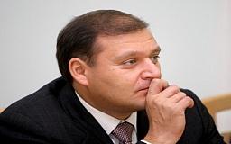 Кривой Рог посетил Михаил Добкин. Некоторые криворожане пытались сорвать визит кандидата в президенты