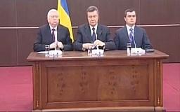 13 апреля Виктор Янукович с Виктором Пшонкой и Виталием Захарченко выступили в Ростове-на-Дону