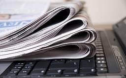 Что пишут иностранные СМИ о ситуации в Украине?