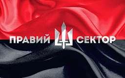 Правый сектор потребовал закрыть границу с РФ