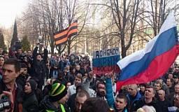 Ситуация в Донецкой области все такая же напряженная, - ОГА