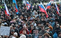Карта беспорядков в Донецкой области