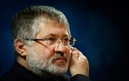 Коломойский установил награду за «зеленых человечков» и сдачу оружия