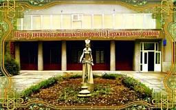 «Центр детского и юношеского творчества Дзержинского района» на грани между закрытием и существованием
