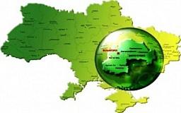 Стратегия развития Днепропетровщины до 2020 года выставлена на общественное обсуждение