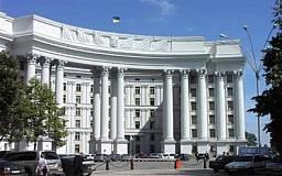 В Женеве Украина уступила в вопросах конституционной реформы и амнистии протестующих, – МИД