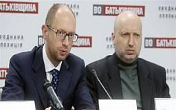 Турчинов и Яценюк выступили с обращением к украинцам