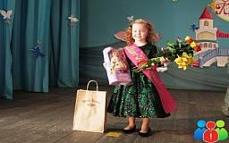 В Кривом Роге прошел конкурс красоты для самых маленьких