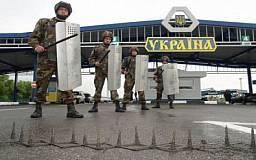 На украинско-российской границе вырыли 600 км противотанковых рвов