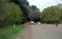 Жители Славянска были предупреждены о проведении антитеррористической операции. ОБНОВЛЕНО