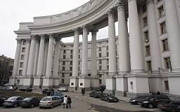 МИД Украины дал двое суток РФ, чтобы объяснить цели и места проведения военных учений
