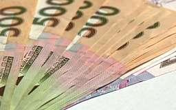 Днепропетровщина обеспечила почти четверть поступлений в Пенсионный фонд Украины