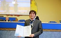 Молодой ученый из Кривого Рога стал лауреатом IX международного научного форума-конкурса студентов и молодых ученых «Проблемы недропользования»